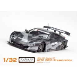 HSV-010 Super GT Raybrig Carbon Edition Scaleauto